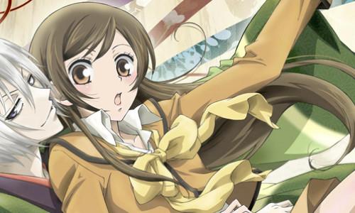 Tráiler de los nuevos OVAs de Kamisama Hajimemashita