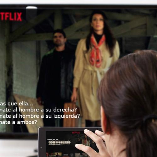 El Netflix de los senderos que se bifurcan